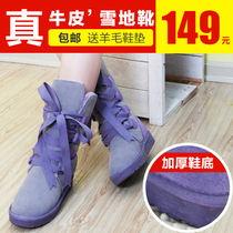 b10e4809e El paso обувь - это просто! Зрение el paso обувь zamberlan купить с ...
